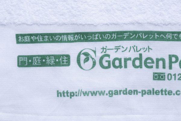 名入れ印刷タオル