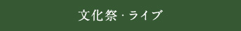 top_190423_green_20