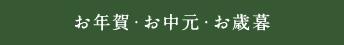 top_190423_green_28
