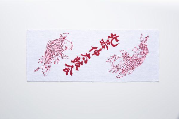 顔料プリントタオル製作例