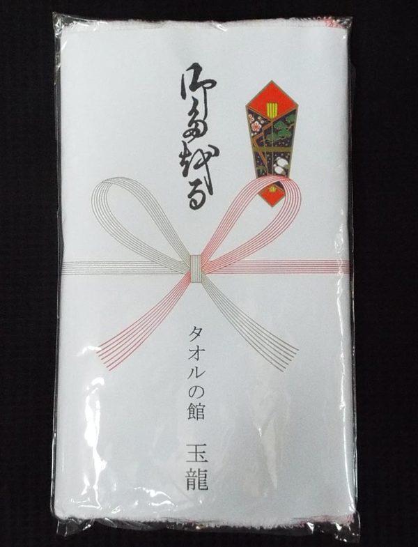 粗品・販促用タオルのサムネイル